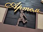 Полка для кубков, именная медальница с фоторамкам, футбол, Артем (любой вид спорта, цвет и текст), фото 2