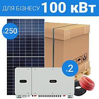 Мережева станція 100 кВт під власне споживання