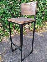Барный стул из металла в стиле ЛОФТ 750х350х350