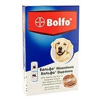 Bolfo (Больфо) ошейник для собак , 66 см Bayer