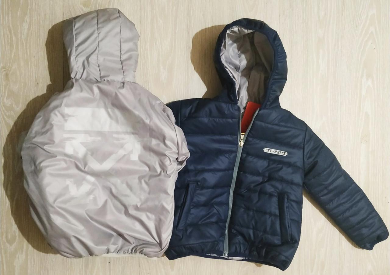 Куртка двухсторонняя для мальчиков Off-White, 98-116 рр . Артикул: KRT005