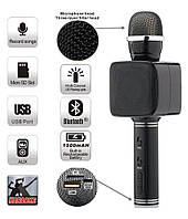 Беспроводной портативный Bluetooth микрофон для караоке Magic Karaoke YS-68 + колонка / микрофон черный