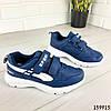 Кроссовки детские синие эко кожа, фото 2
