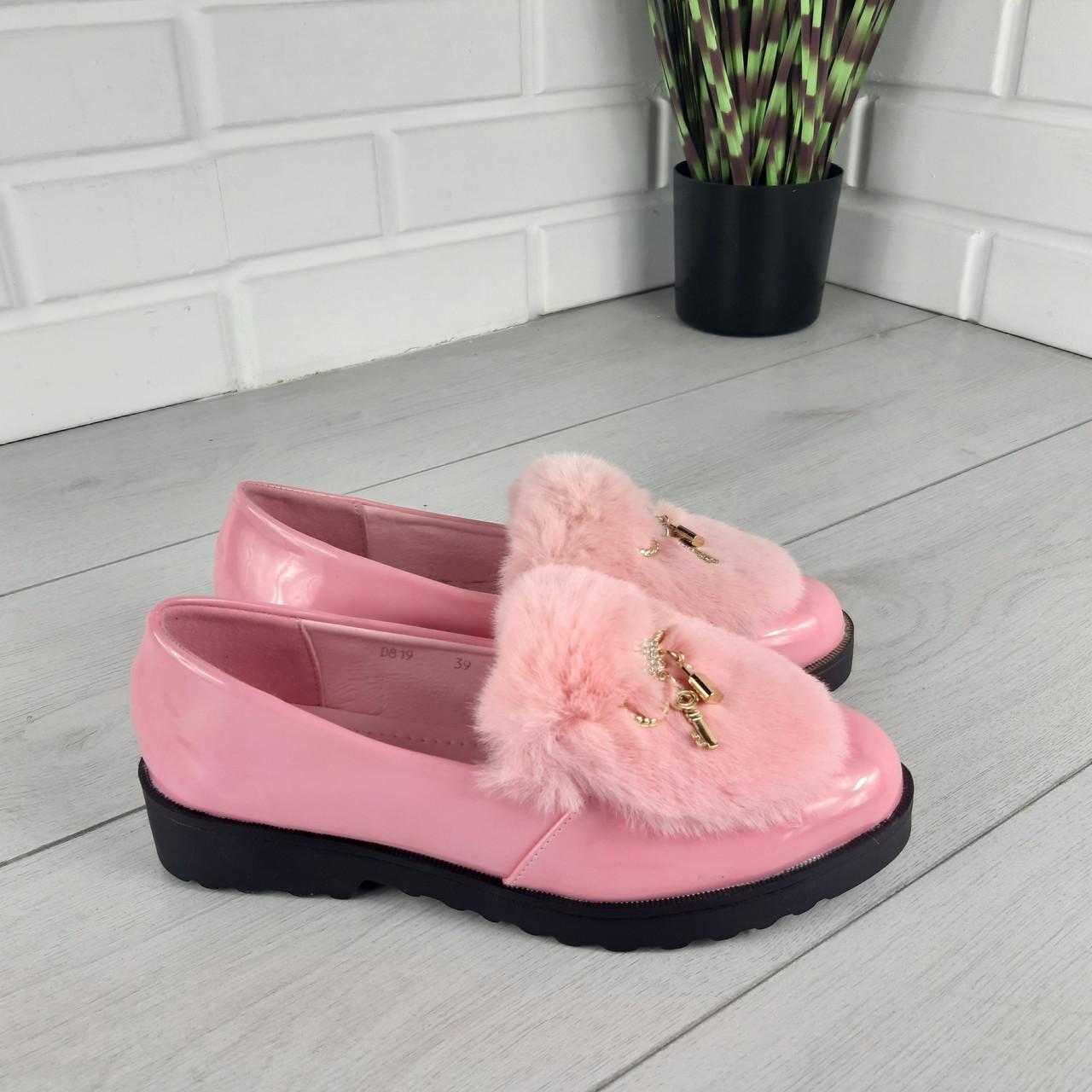 Туфли лоферы женские пудровые эко кожа