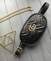 Женская поясная сумка на пояс в стиле Gucci черная