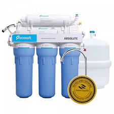 Фільтр  зворотного осмосу  Ecosoft Absolute 6-50M  з мінералізатором (MO650MECO)