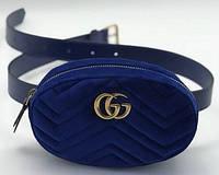 Женская поясная сумка на пояс в стиле Gucci синяя