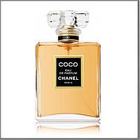 Coco Chanel Eau de Parfum парфюмированная вода 100 ml. (Тестер Коко Шанель Еау де Парфум)