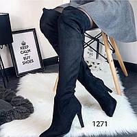 Жіночі чоботи-ботфорти,панчіх класика ,каблук під замш,демісезонні