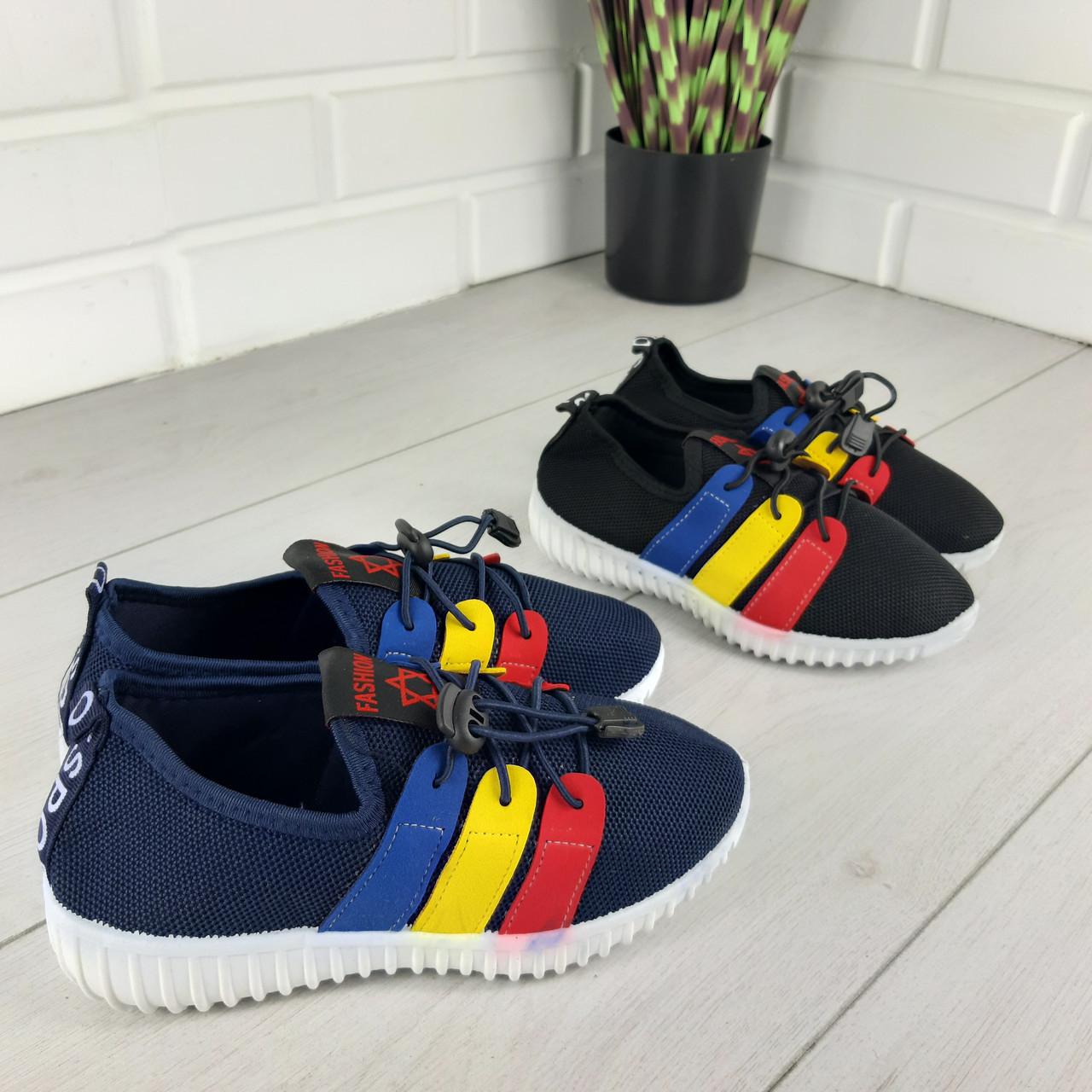 Кроссовки детские черные и синие текстильные