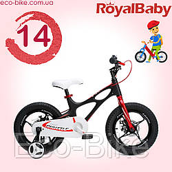 "Велосипед Royal Baby BMX SPACE SHUTTLE 14"" Черный с дополнительными колесиками Дитячий велосипед чорний"