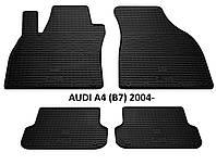 Резиновые автомобильные коврики в салон AUDI A4 (B7) 2004 ауди а4 б6 б7 Stingray