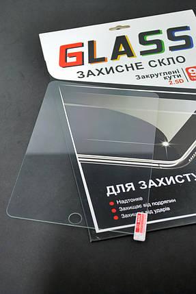 """Защитное стекло Huawei MediaPad M5 Lite 10"""" 2.5D (0.3mm) Glass, фото 2"""
