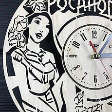 Дизайнерские детские настенные часы «Покахонтас», фото 3