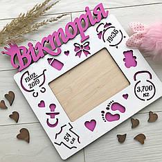 Детская рамка из дерева для фотографий на заказ