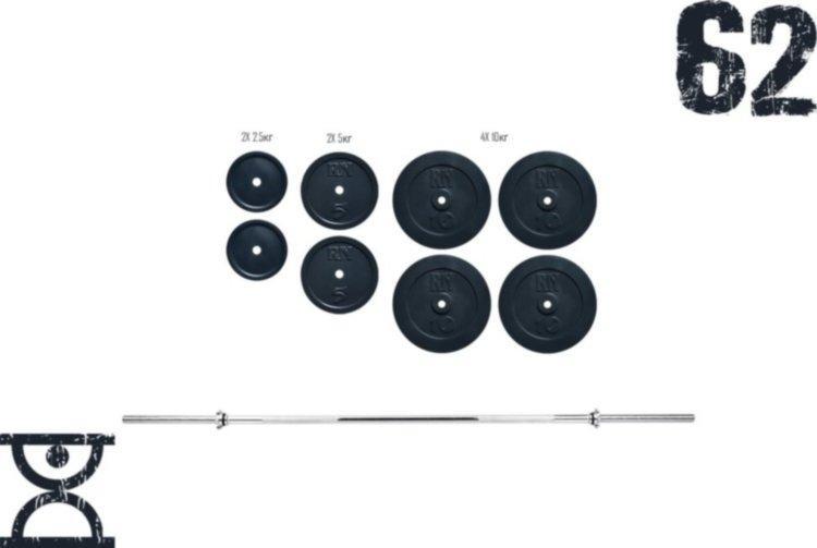 Штанга с набором блинов на 62 кг с хромированным грифом Блины сделаны из гранилита