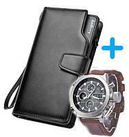 Комплект ударопрочные часы AMST silver + портмоне Baellerry Business