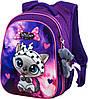 Рюкзак ортопедический школьный фиолетовый Winner One R1-002 для девочки 1-4 класса Котик  29*19*38см