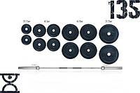 Прямая хромированная Штанга олимпийская на 135 кг с грифом 2.2 метра в комплекте с блинами