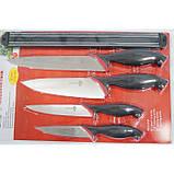 Набор металлических ножей Swiss Zurich SZ-13101 + магнитная рейка-держатель, фото 4