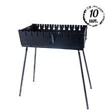 Мангал-чемодан DV - 10 шп (горячекатаный)   Х3
