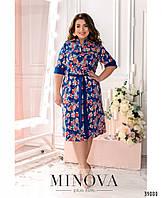 Платье с цветочным принтом Разные цвета Большие размеры Батал