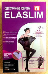 Колготки женские сверхпрочные ElaSlim (Эласлим) бежевые.