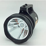 Мощный Светодиодный Фонарь TD 6000A 30 W Прожектор фонарик, фото 2