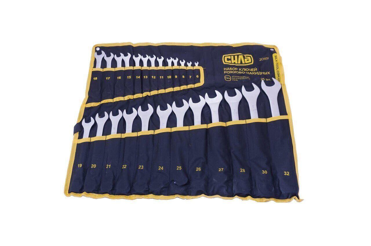 Набор рожково-накидных ключей Сила - 25 шт. (6-32 мм) в чехле | 201151