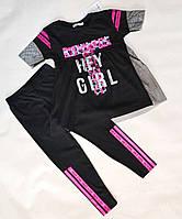 Детский спортивный или прогулочный костюм для девочки 10 лет 134 размер