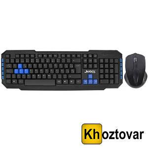 Бездротовий комплект ігрової клавіатури і мишки Jedel WS 880