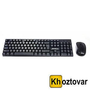 Безпровідний комплект клавіатура і мишка Jedel WS 630