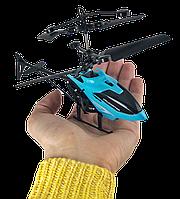Летающий usb вертолет c сенсорным управлением рукой Induction Flight Голубой