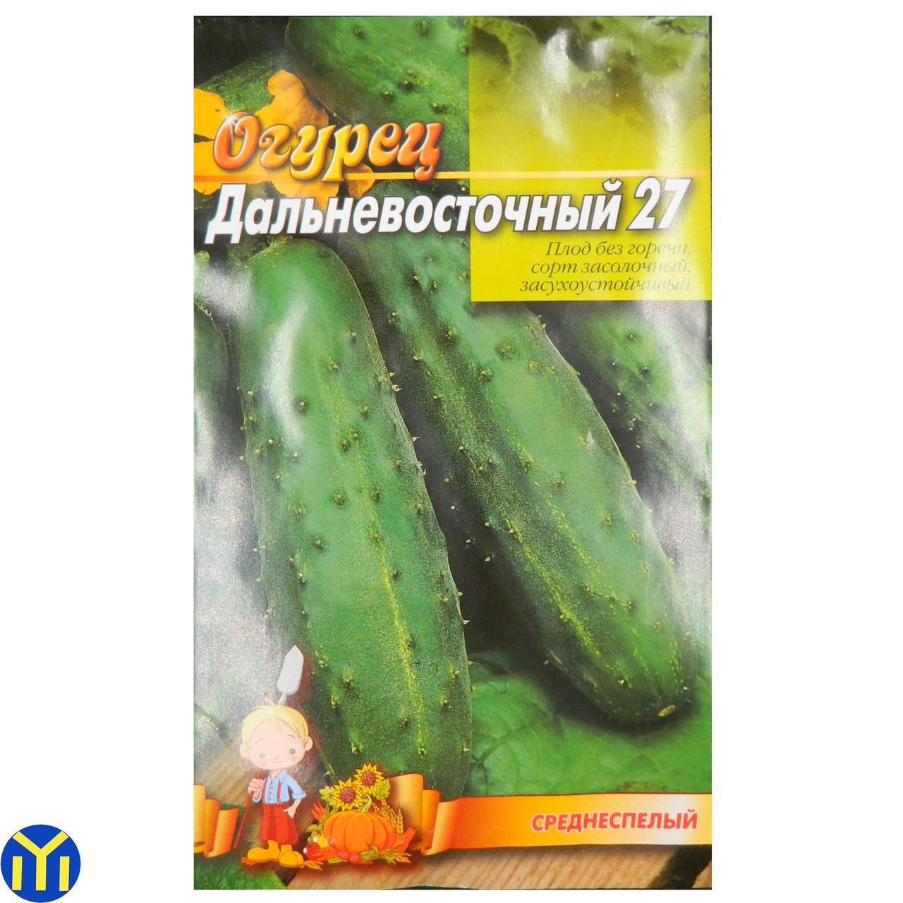 Семена огурца Дальневосточный 27, среднеспелый
