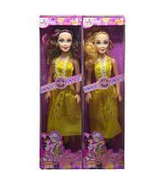 Кукла большая, 45 см (в желтом)  sco