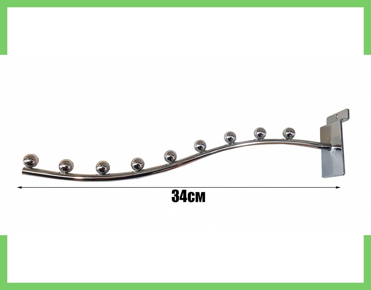 Кронштейн (Флейта) в Экономпанель 34 см усиленная (9 шариков)