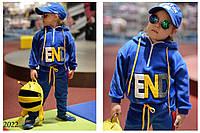 Костюм спорт детский плюш на трикотаже 98-104,104-110,110-116,116-122,122-128