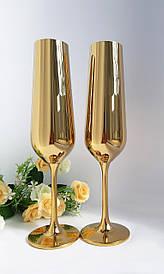 Свадебные бокалы Bohemia Strix 200 ml (цвет: ЗОЛОТО)