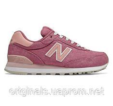 Класичні жіночі кросівки New Balance 515