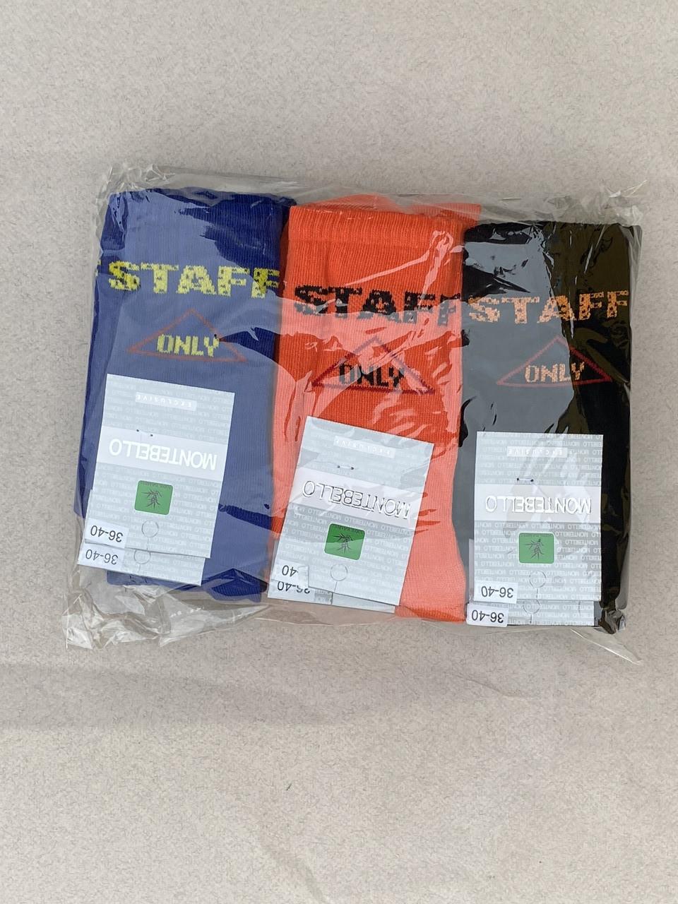 Шкарпетки носки жіночі стрейчеві Montebello з натписом STAF only 36-40  12 шт в уп сині оранжеві чорні