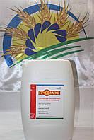 Промекс, 20л (аналог Гезагарда) - ПОЧВЕННЫЙ гербицид (прометрин 500 г/л), АХТ