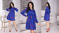 Платье рюши в расцветках 523131, фото 2