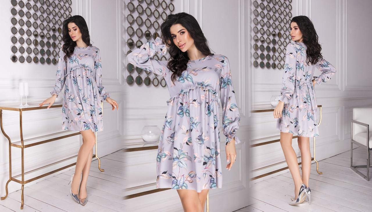 Платье рюши в расцветках 523131