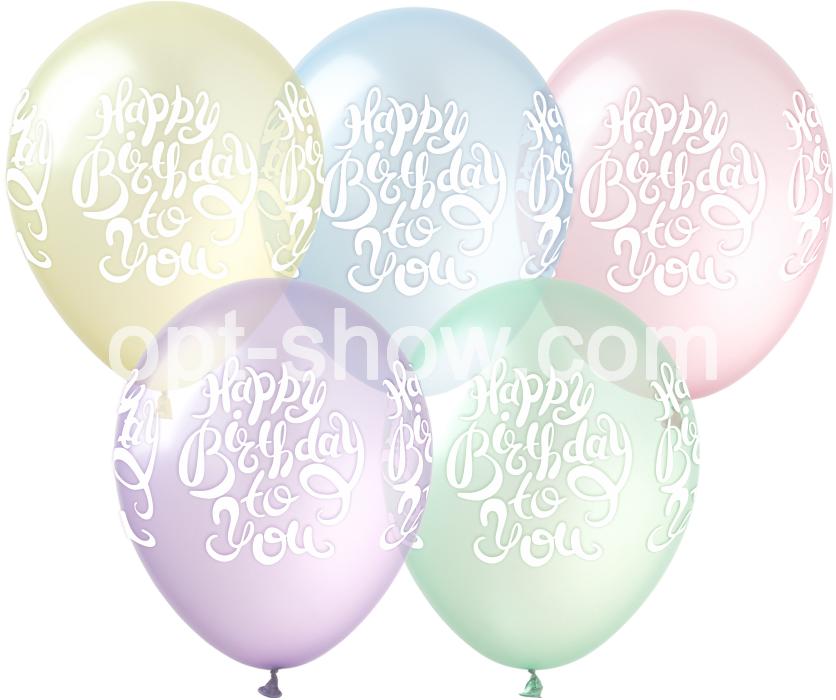 "Шар Kalisan 12""/30 см Happy Birthday на Pure Crystal ТМ ""SHOW"""
