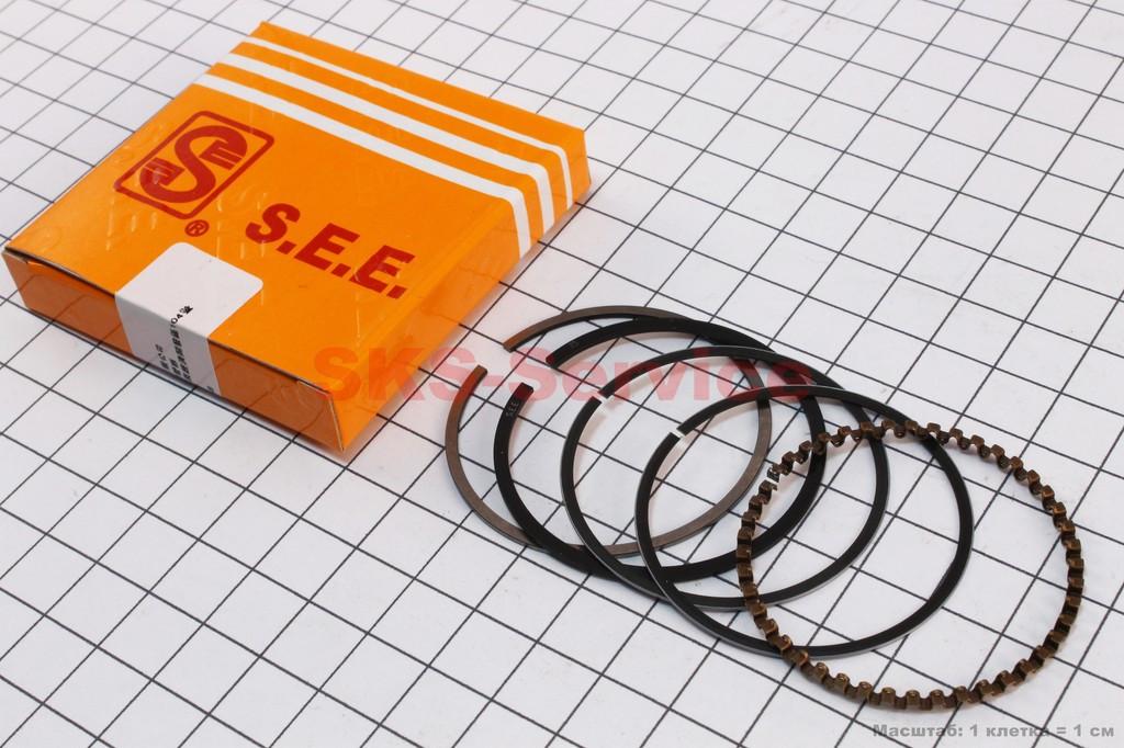 Кольца поршневые 60сс 44мм +0,50 на скутер 4т