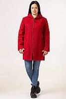 Женский модный кардиган  большого размера  50-58  красный