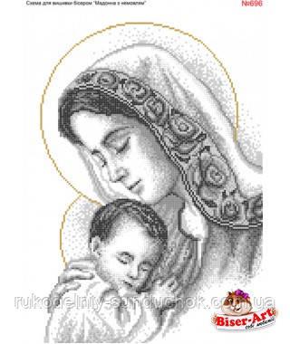 Схема для вишивки бісером Бисер-Арт Мадонна з немовлям 696