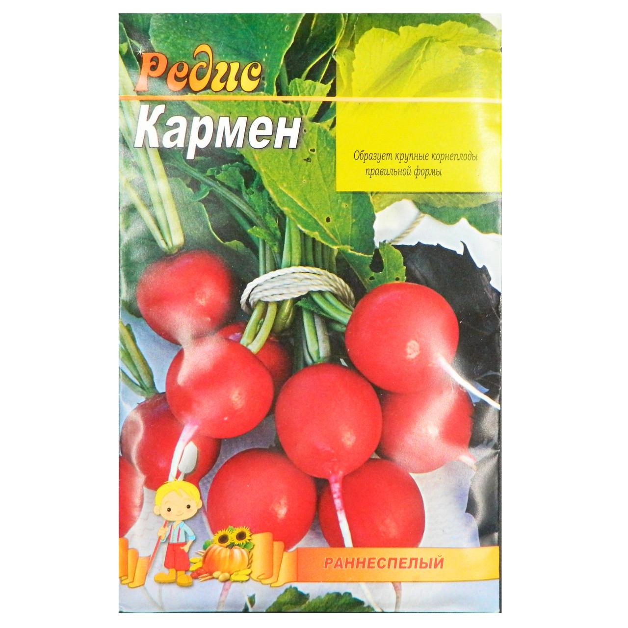 Семена редиса Кармен, раннеспелый