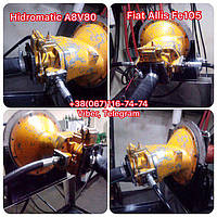 Hidromatic Гидромотор ремонт гидронасосов