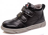 Детские демисезонные ботинки для мальчиков размеры 32,37